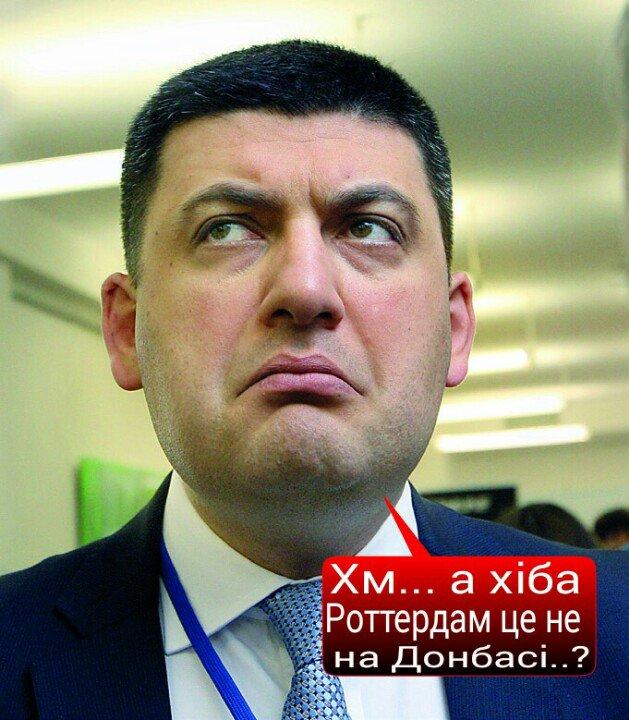 Тандит об освобождении пленных: Решение по каждому нашему заложнику принимаются в одном кабинете в Кремле - Цензор.НЕТ 1496