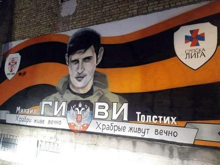 Givi mural in Novi Sad, Serbia