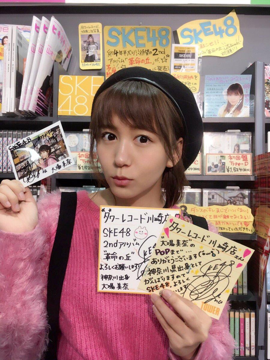 本日もたくさんお世話になりました! タワーレコード横浜ビブレ店さん タワーレコード川崎店さん TOW…