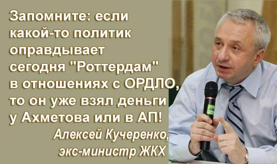 """""""Если кто-то думает, что мы независимы от страны-агрессора в энергетическом плане, то он ошибается"""", - Домборовский - Цензор.НЕТ 2550"""