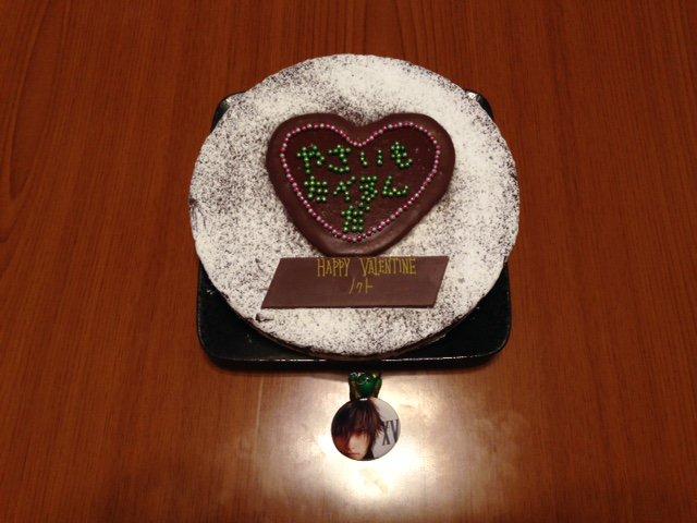 ハッピーバレンタイン(ノクト)#FF15 #バレンタインデー