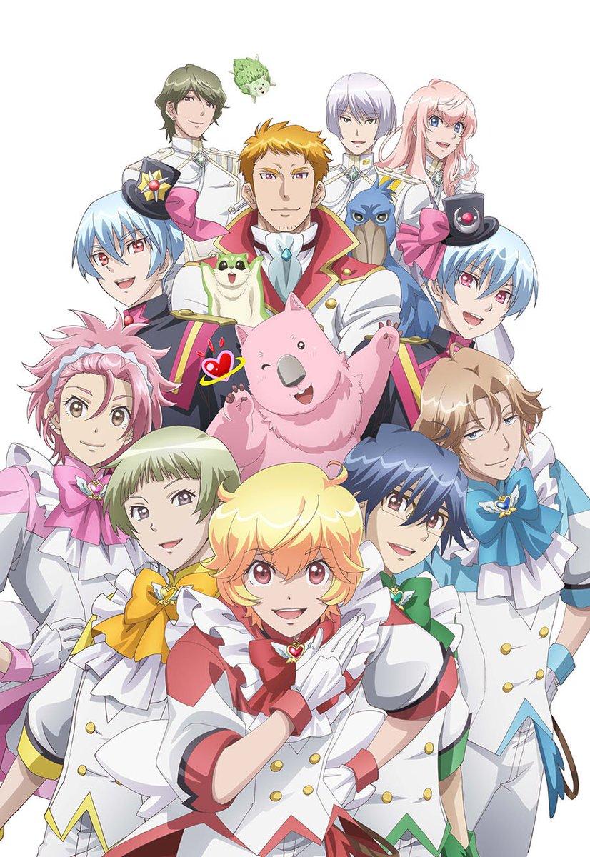 【ハッピーバレンタイン】3月18日開催「美男高校地球防衛部LOVE!LOVE!ALL STAR!」の…