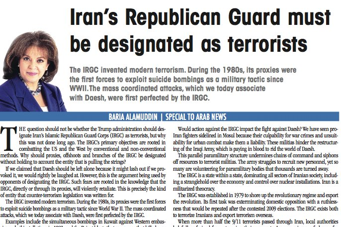 Op-ed: #IRGC is not just a #terrorist entity, it sets the standard that others imitate, says Baria Alamuddin - https://t.co/YStDOLrAMs