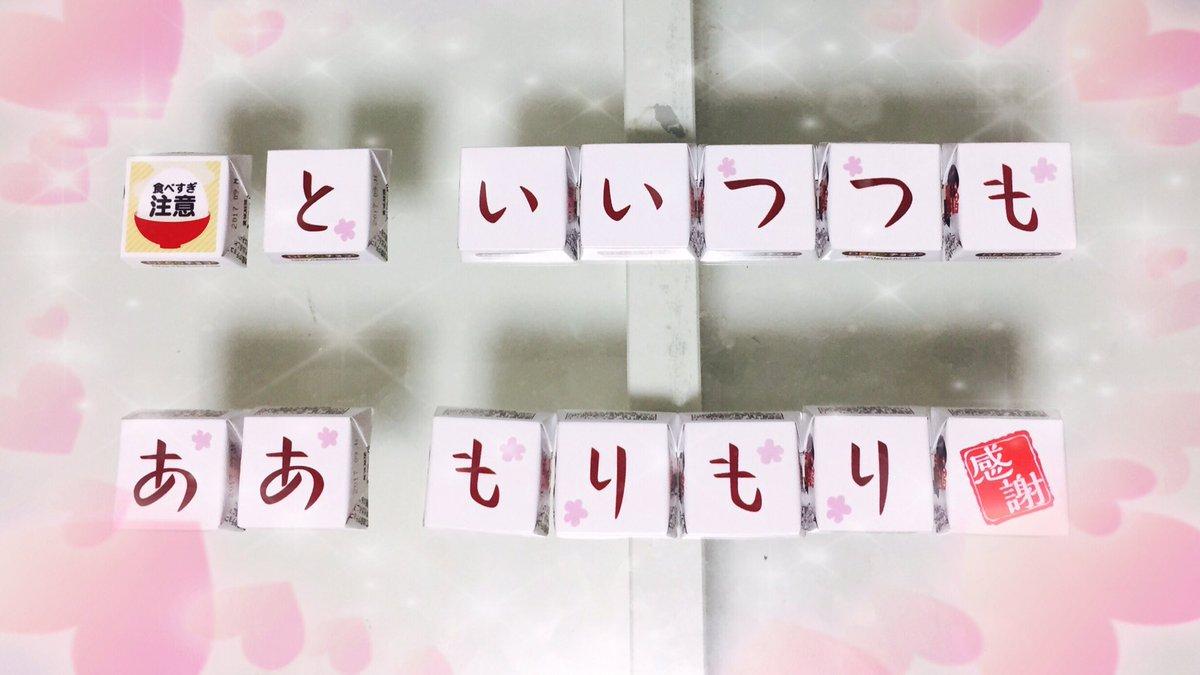 お世話になっている人達用に「いつもありがとう」の文字バレンタインチョコを用意したのだけど、そのまま渡…