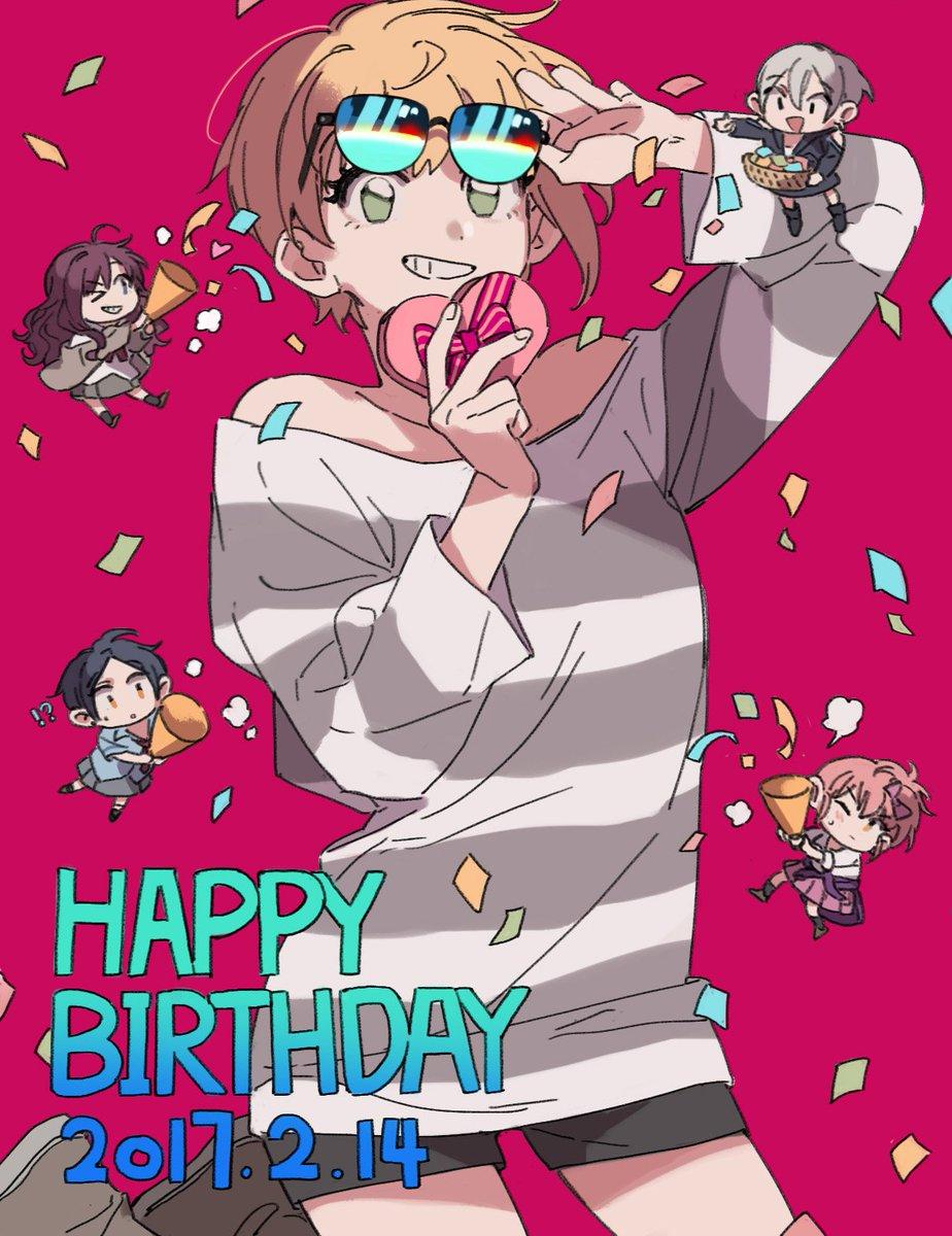 \\\Joyeux anniversaire/// フレちゃんお誕生日おめでとう;;😳😳🎂🎂🎂❤️❤…