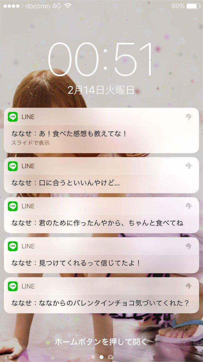 Uzivatel Kurochan 壁紙 画像加工 Na Twitteru リアル乃木恋