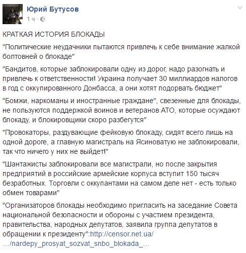 Европарламент собирается на экстренные дебаты из-за эскалации ситуации на Донбассе - Цензор.НЕТ 676