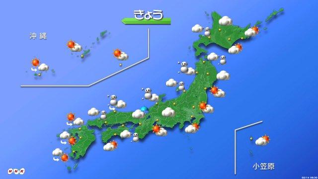 【きょうの天気は】 寒気を伴う気圧の谷が本州付近を通過し、大気の状態が不安定に。九州や四国は朝はとこ…
