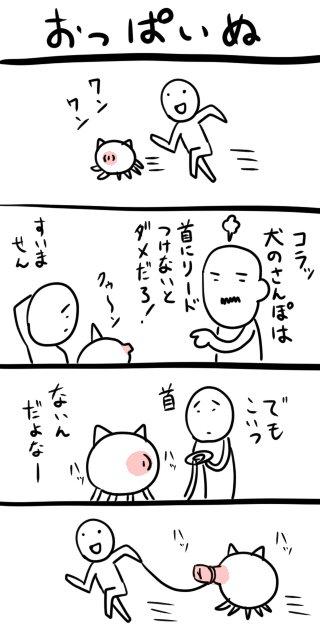 """鼠🎷☕ a Twitter: """"天野大気先生の遺作(サイトデータ等)を配布して ..."""