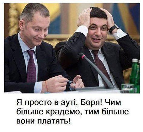 Аваков обсудил с главой МВД Молдовы двустороннее сотрудничество правоохранительных ведомств - Цензор.НЕТ 2078
