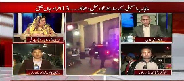 News Eye  – 13th February 2017 - Punjab Assembly Ke Samne Dhamaka thumbnail