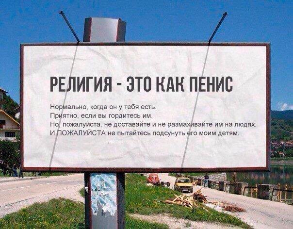 В Бристольском университете заявляют, что археологи, собирающиеся проводить раскопки в Крыму, не являются их сотрудниками - Цензор.НЕТ 3626