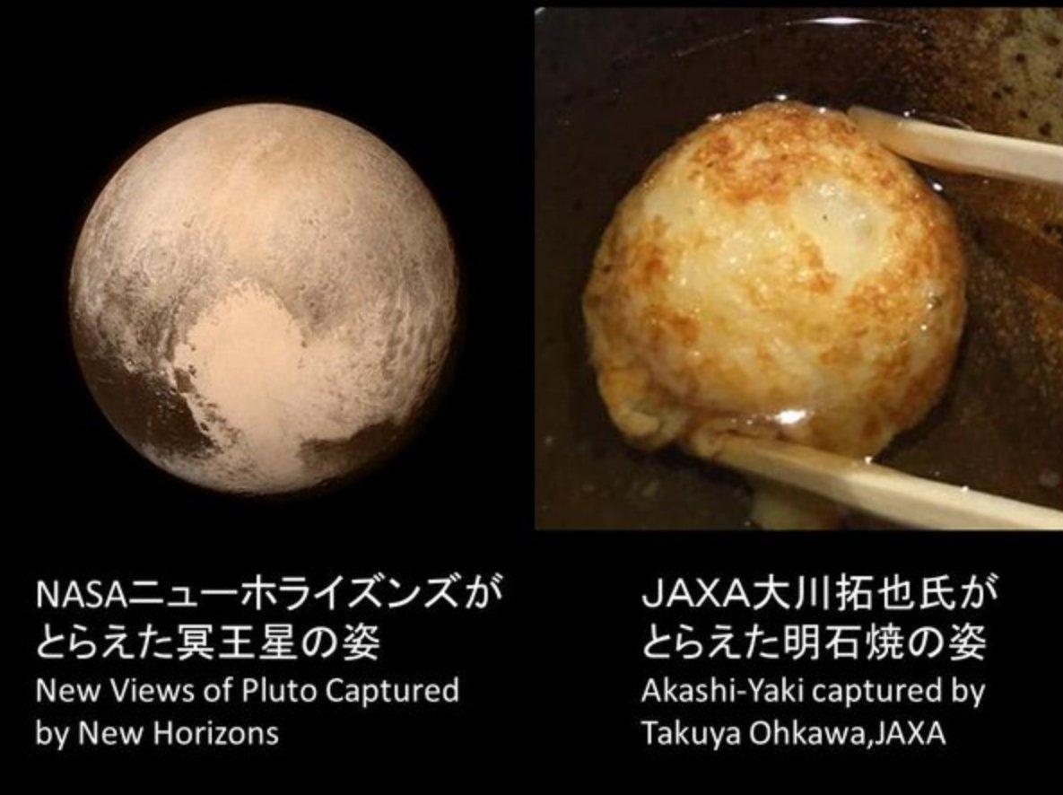 バレンタインデーにちなんで、冥王星の表面のハートマークの模様を紹介しよう(ひさしぶり) https://t.co/xXLcpyhdbS