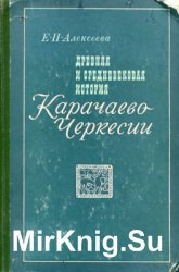 buy A Dictionary of Gnosticism 2009