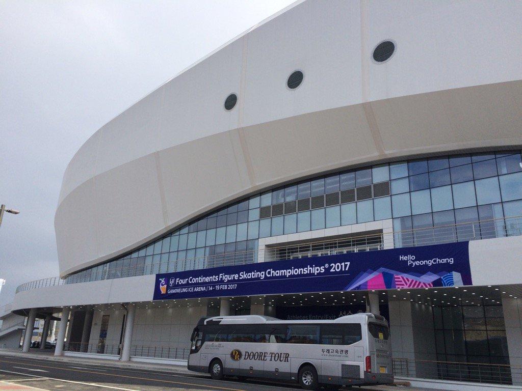 平昌五輪のフィギュアスケート、ショートトラック会場となるリンク。16日開幕のフィギュアスケート四大陸…