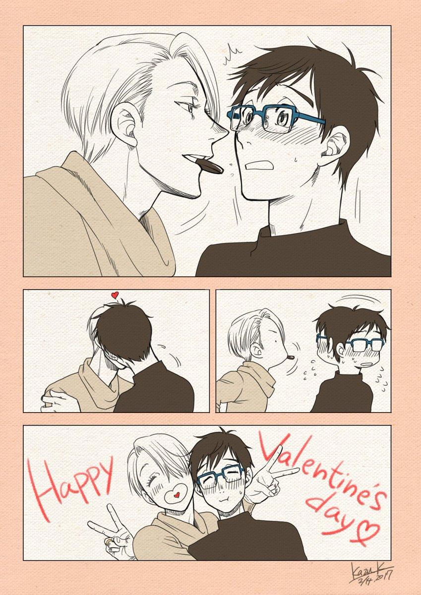 バーチャルチョコに暖かいメッセージありがとうございました! ハッピーバレンタイン(*´ω`*)