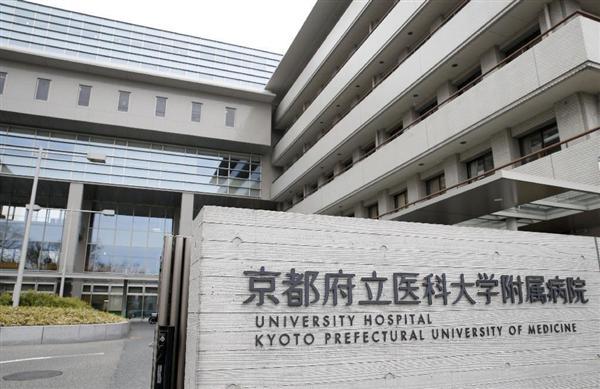 京都府警、京都府立医大病院の捜索を始める 組長の病状で虚偽の診断書か - 産経ニュース sankei…