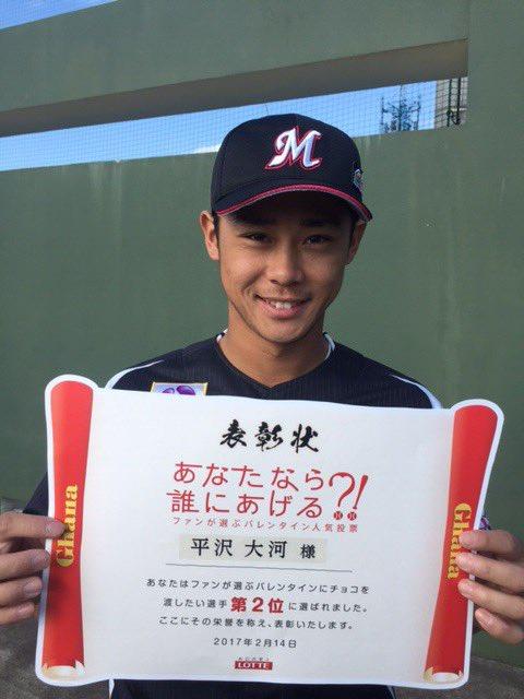 バレンタイン特別企画の投票が昨日、終了。2位の平沢選手は「2位でも、嬉しいですよ」とニコリ。(広報)…