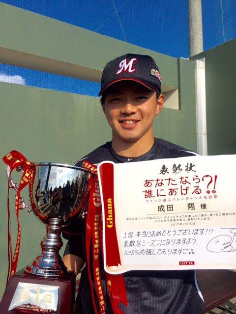 1位の成田投手。「まさか、ボクが」と困惑気味も、「恥じないプレーをしたい」と爽やかでした。(広報) …