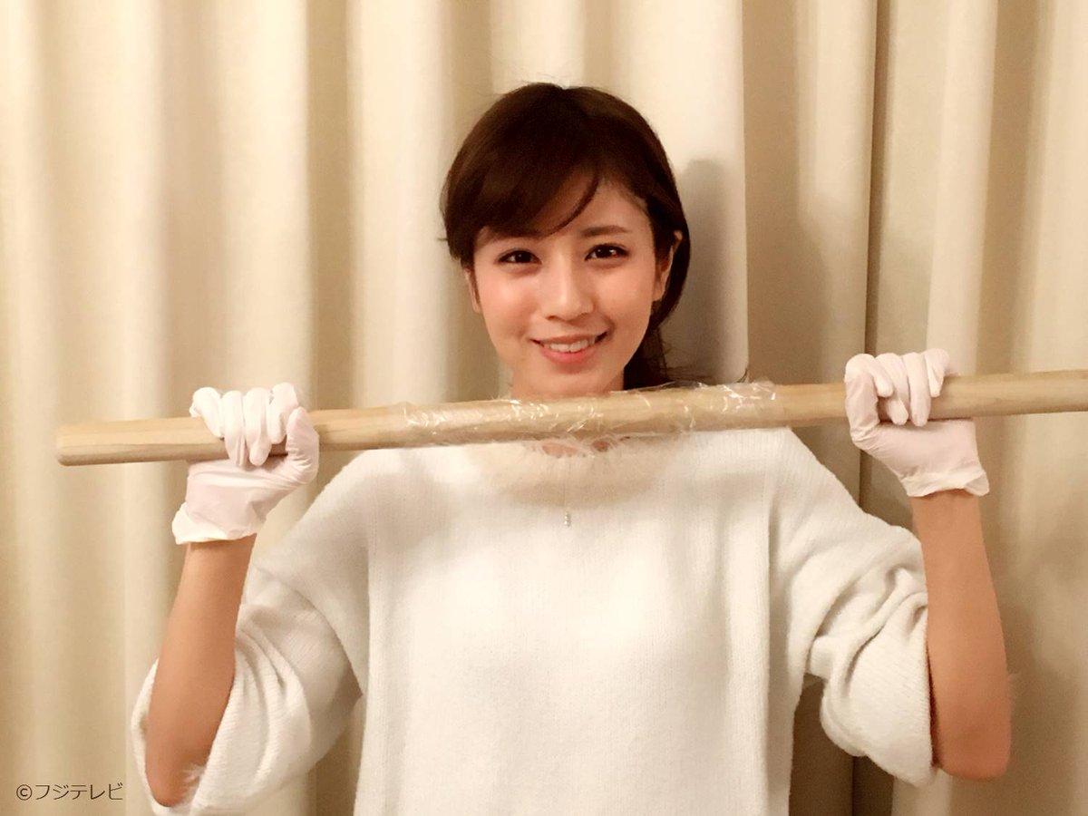 アクア #めざましダイアリー 170214 きょうの担当は堤アナ☆ 「こちらの棒を使って私がいったい…