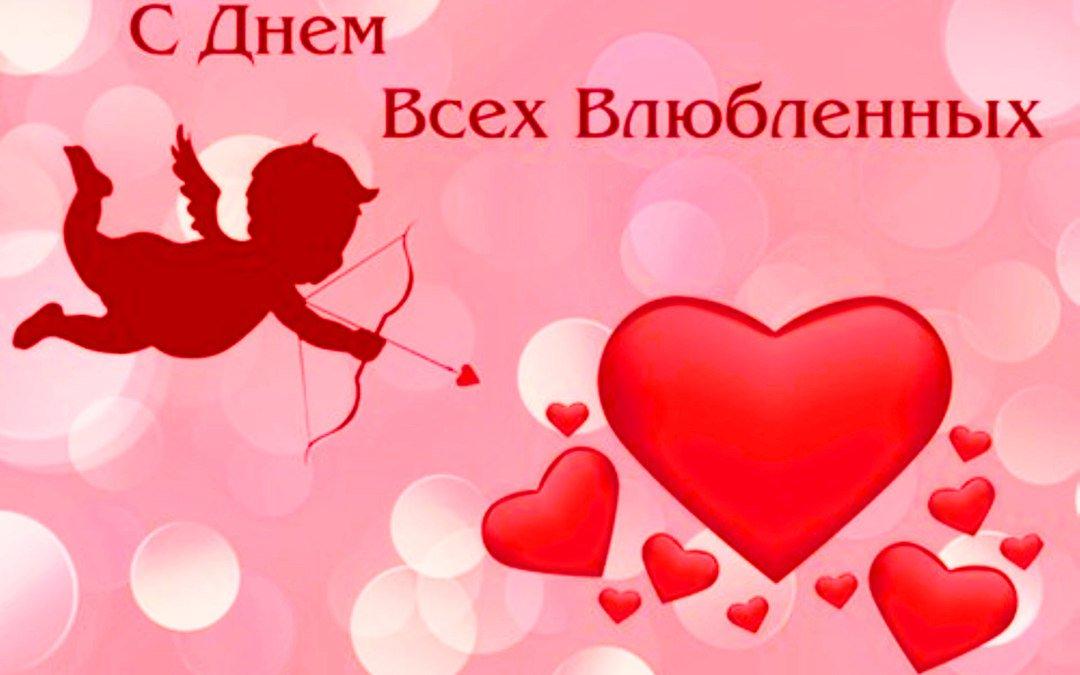 Открытки к дню св.валентина