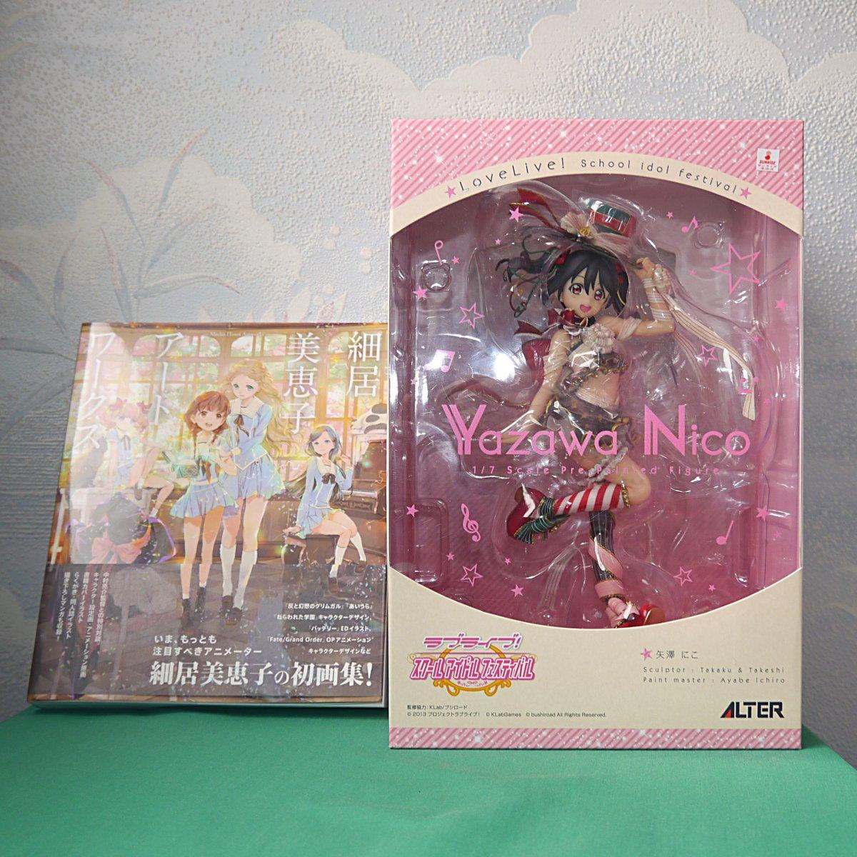 L&#39;artwork de Mieko Hosoi et la figurine Nico Yazawa de Love Live, sortie chez Alter l&#39;année dernière #loot <br>http://pic.twitter.com/CYVOgyDNRg
