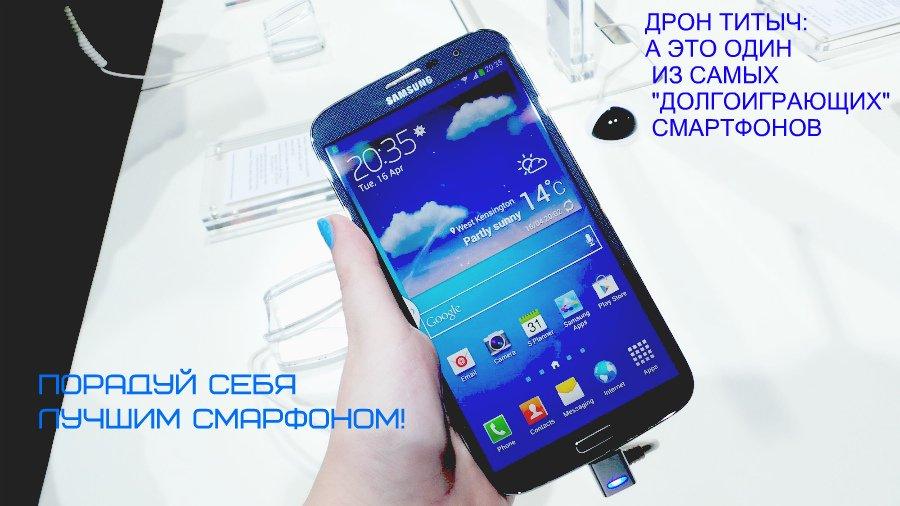 Купить самсунг галакси s8 в москве по самой низкой цене