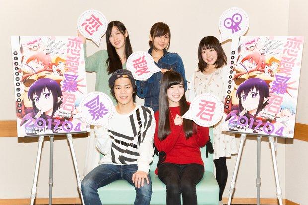 【恋愛暴君 キャスト発表!】 続きまして、メインキャラクター5名のキャストのみなさんはこちら! グリ…