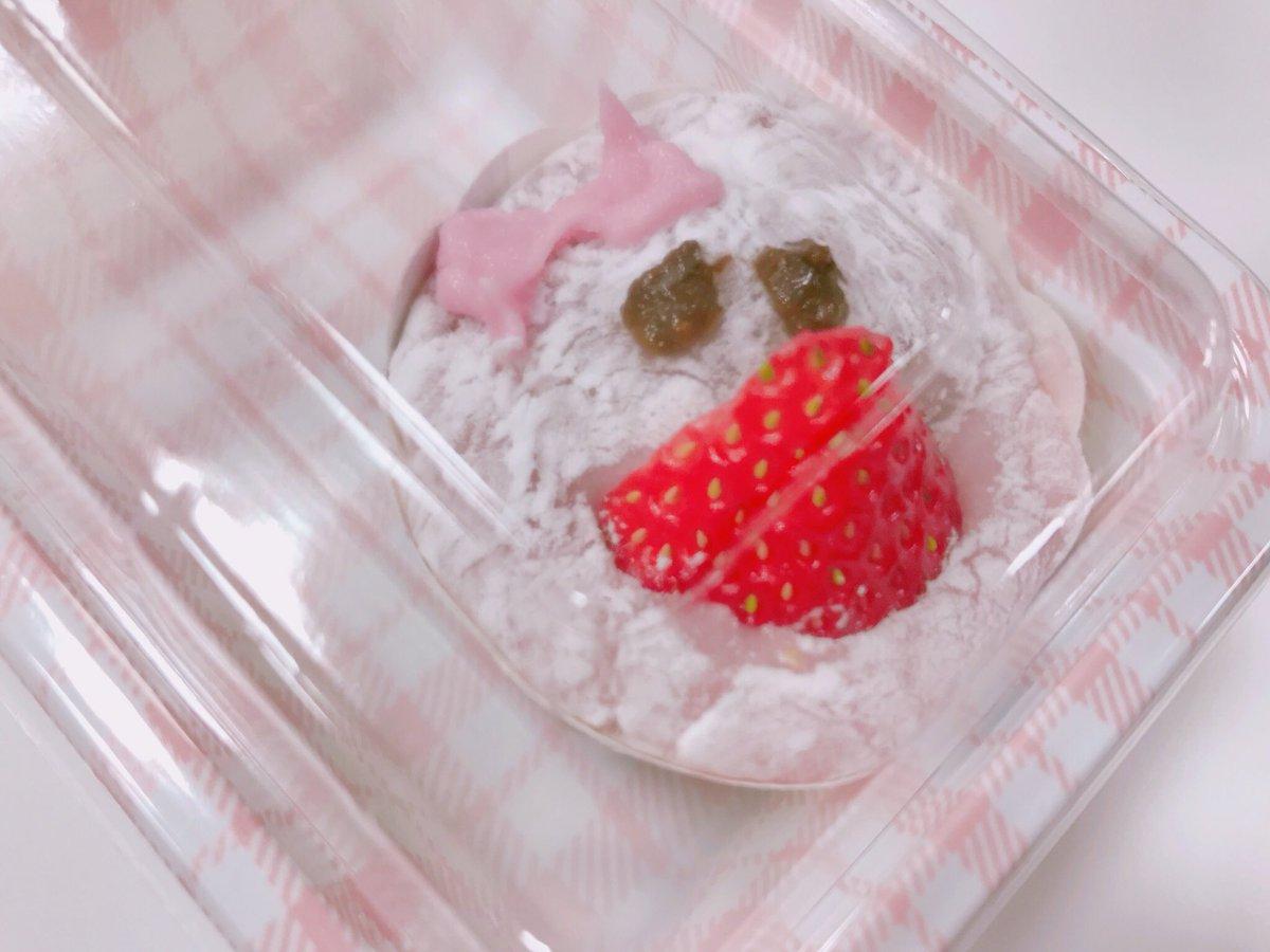 1年で一番好きな行事はクリスマスだと思ってたけど、訂正。可愛くて美味しい手作りお菓子をひたすら食べら…