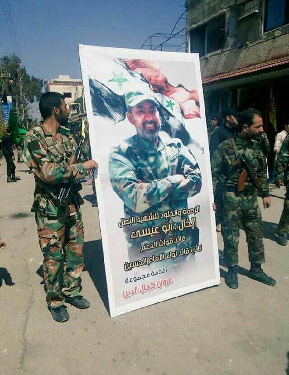 Guerre Civile en Syrie ( LISEZ LE PREMIER POST ! ) - Statut spécial  - - Page 39 C4ncQpsVcAIgRCB
