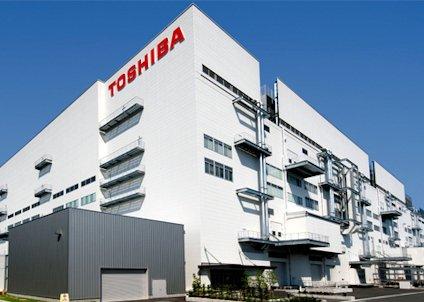 【会見速報】東芝、メモリ新会社の過半株式を売却へ https://t.co/SgWuXA6tvn https://t.co/kVDrwZAHg0