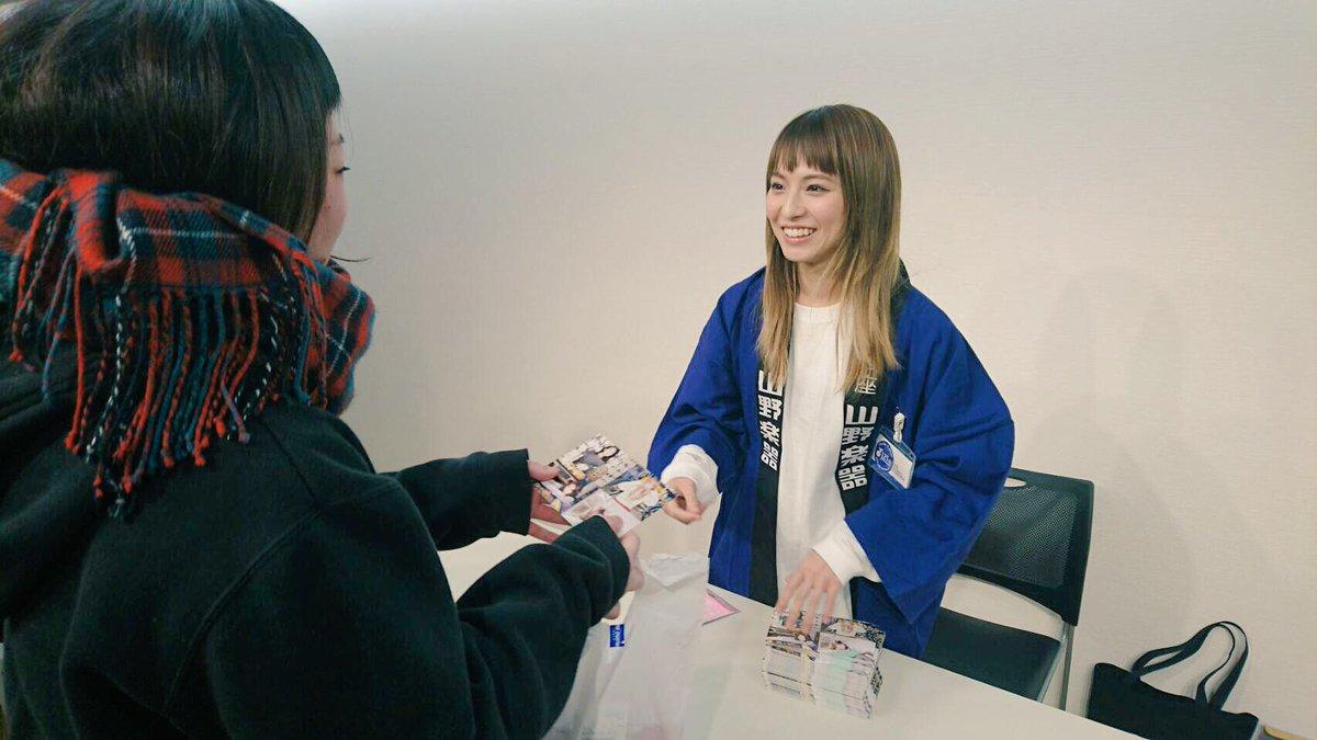 【#scabest47】 銀座山野楽器 仙台店(@ysendai_CD)にて、HARUNA1日店長開…