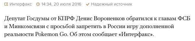 Ответ на агрессию России дается и на правовом фронте, - ГПУ - Цензор.НЕТ 9798