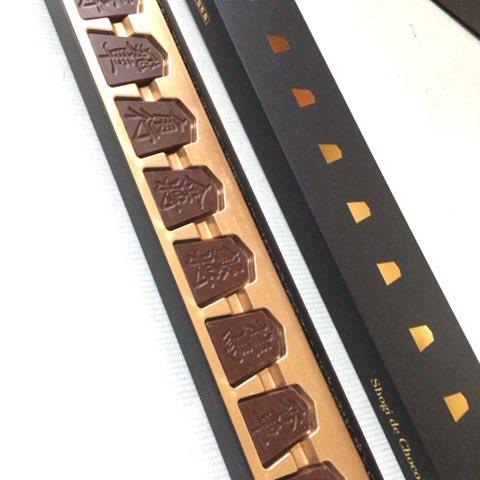 将棋が好きな父にあげたチョコレート…意外と本格的で、日本将棋連盟推薦!の文字が。海外の方へお土産にも良さそう。 https://t.co/qvDTUtKds2