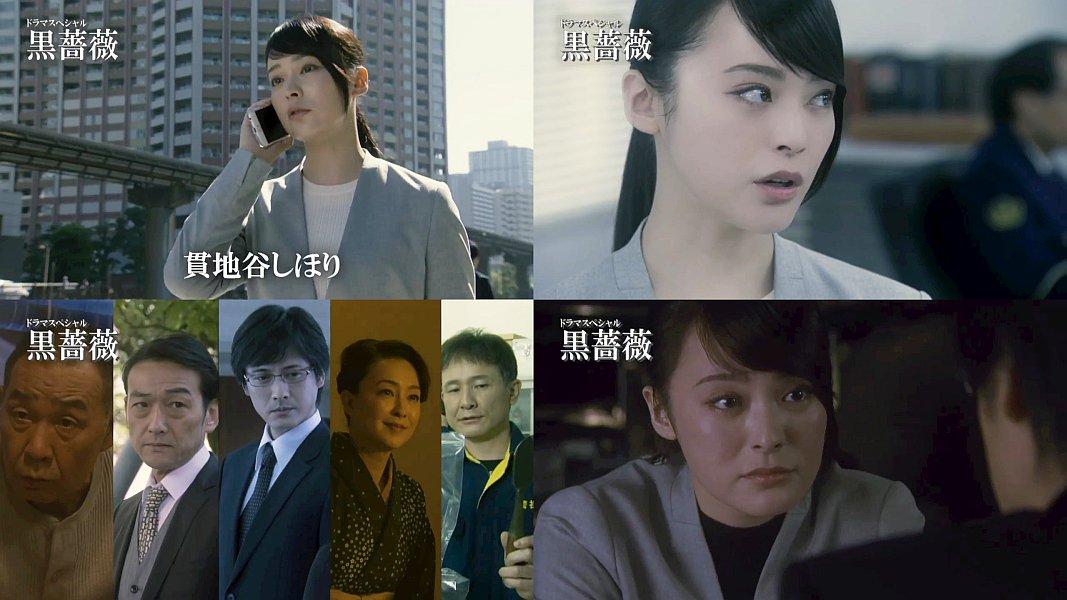 「黒薔薇 刑事課強行犯係 神木恭子」的圖片搜尋結果