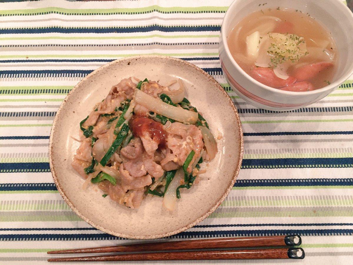 本日のめにぅ。  〜冷蔵庫の余り物飯〜 豚ニラ玉 キャベツと玉ねぎのスープ 豚ニラ玉は味噌にんにくで…