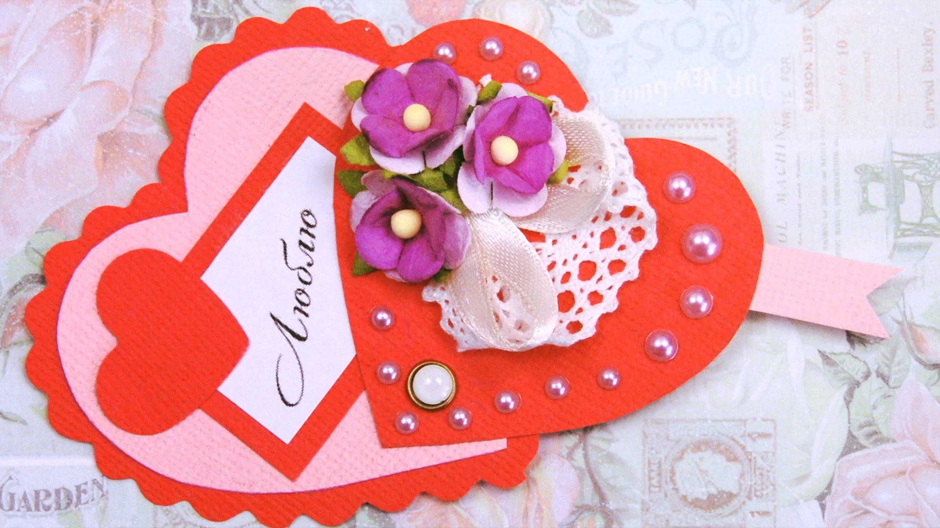 Валентинки как открытки, цветными