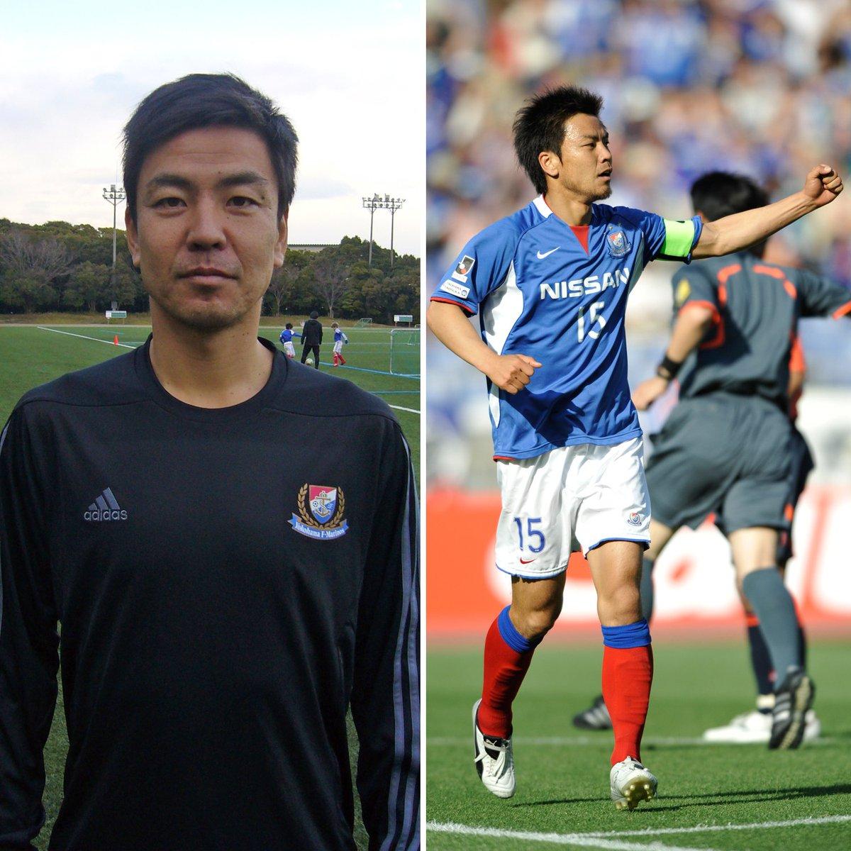 """2005年から2008年までF・マリノスに在籍し、昨季限りで現役を引退した""""大島秀夫""""さんが、今季か…"""