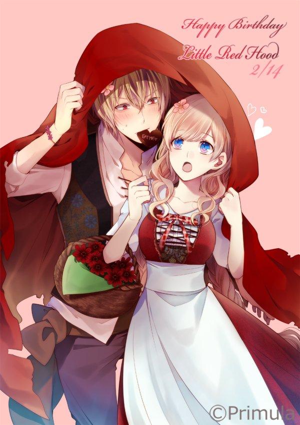 赤ずきん「ハッピーバレンタイン!!」 #赤ずきんの誕生日 #対称アリス