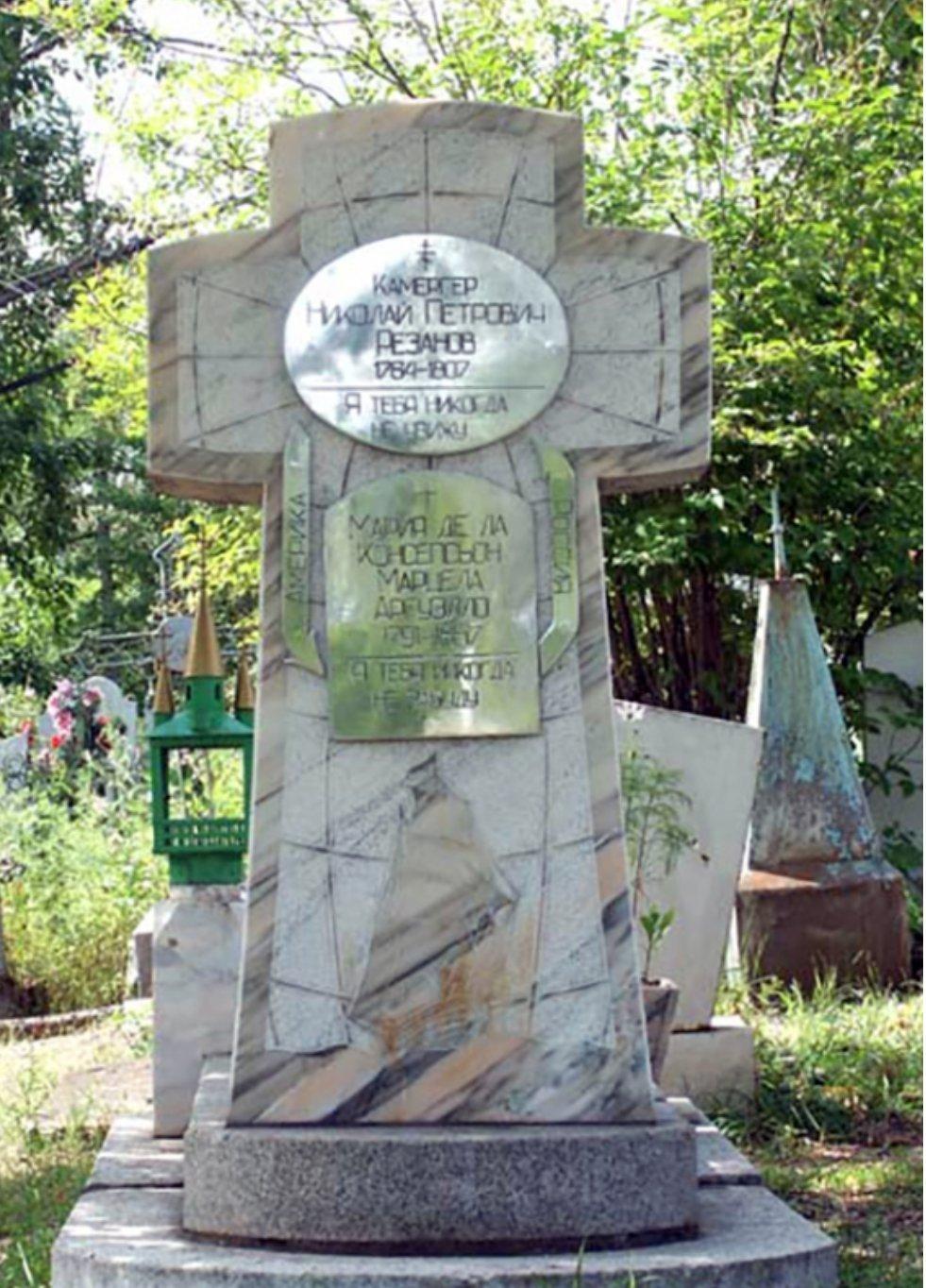 Thumbnail for Una cruz, 2 placas, 2 nombres y 2 frases en ruso - by @olgarusu