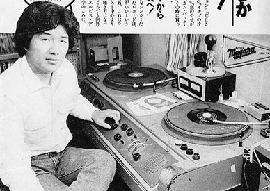 """多羅尾案内 Twitter પર: """"1981年、福生45スタジオでラジオ関東時代に ..."""