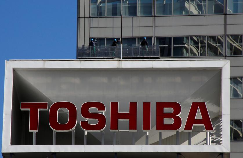 Toshiba to meet bankers on Wednesday after detailing loss