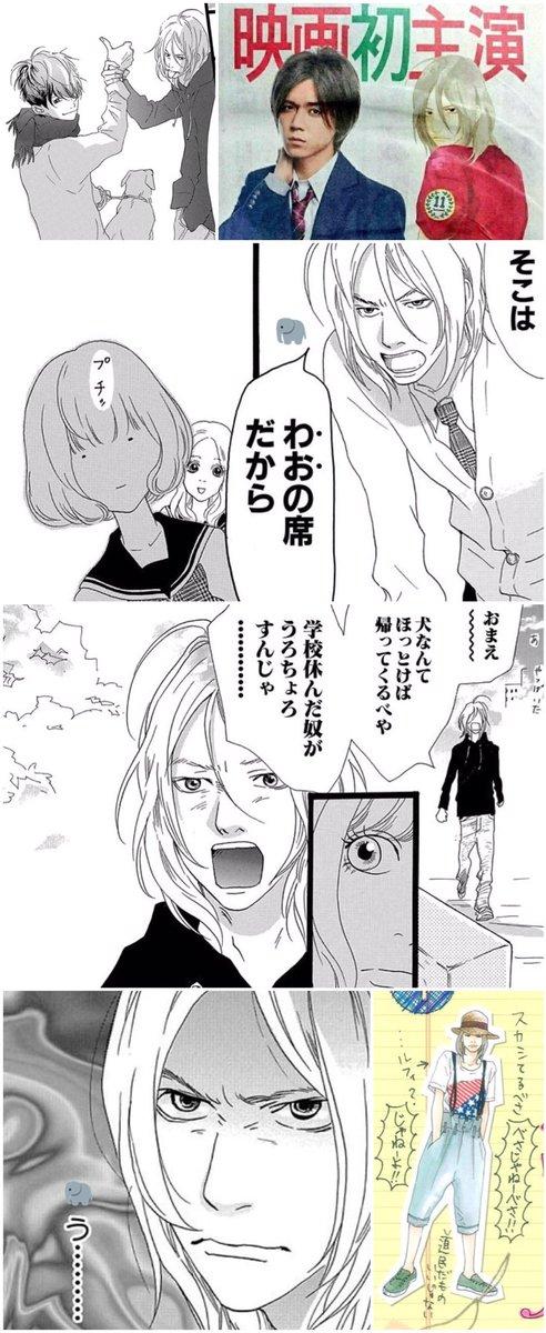 舘林 弦:クールで口が悪いがさりげない優しさを見せる高校生。  北海道?のお話だから「~べや」「~じ…
