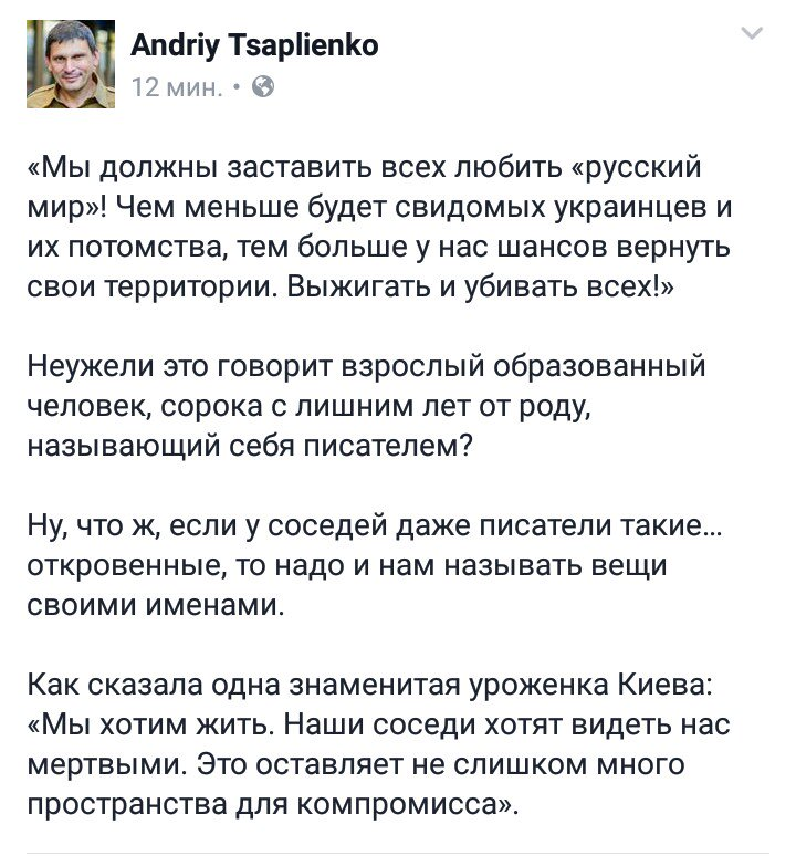 Новый глава Минфина США Мнучин заявил о сохранении санкций в отношении России - Цензор.НЕТ 7082