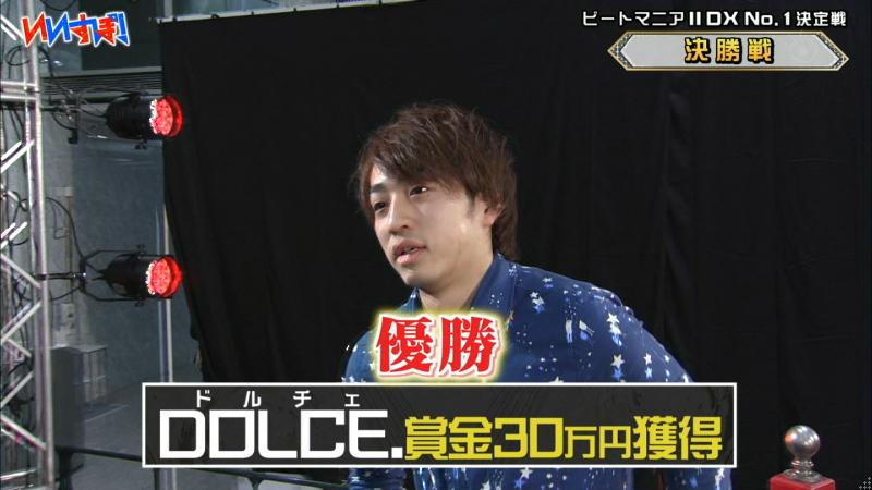 DOLCE.くん優勝おめでとう! #いいすぽ #IIDX
