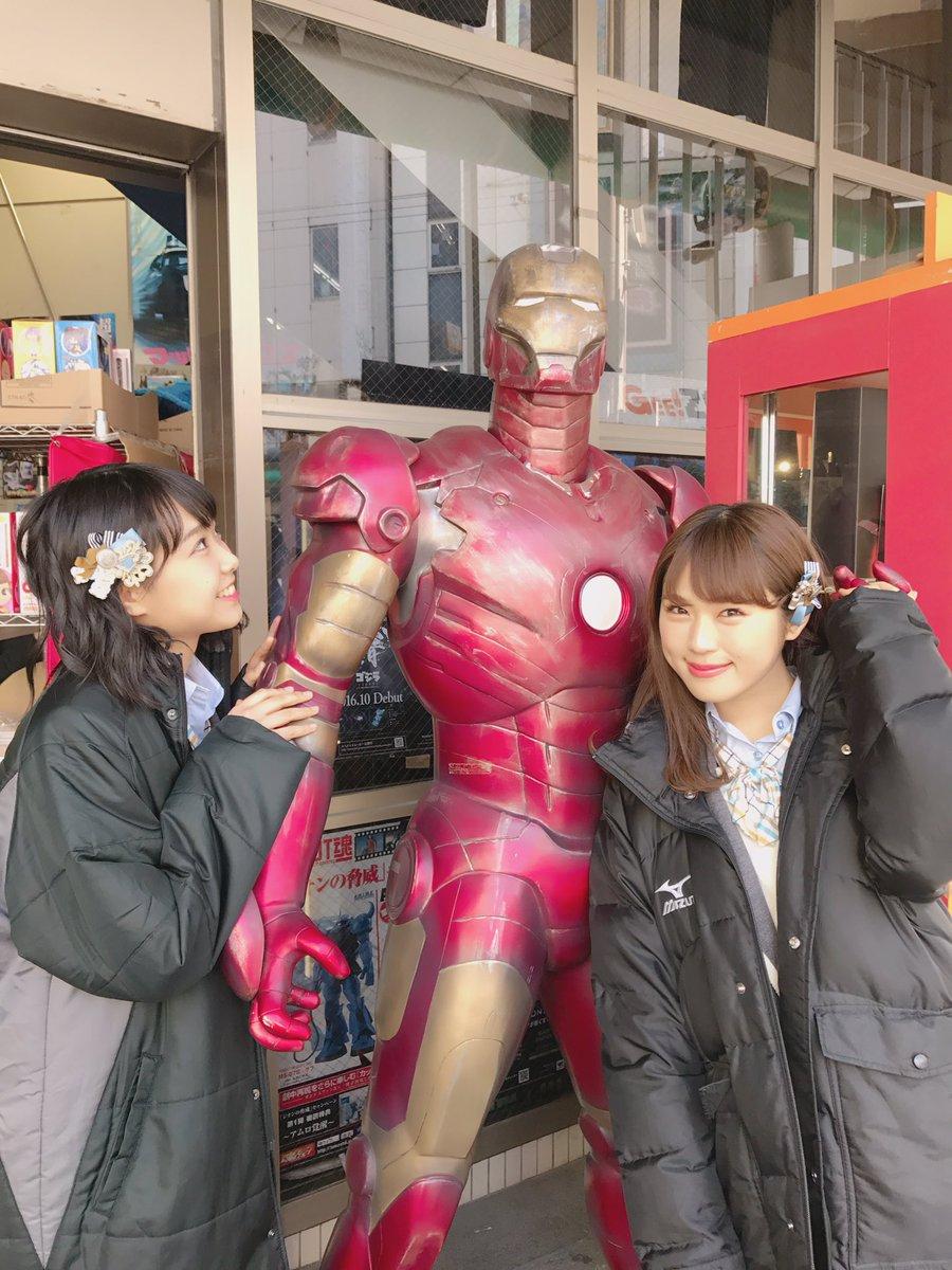 こんにちは😊💓  今日はEX大衆さんの発売日ですっ!!  大阪の秋葉原とも言われる 日本橋の色んなオ…