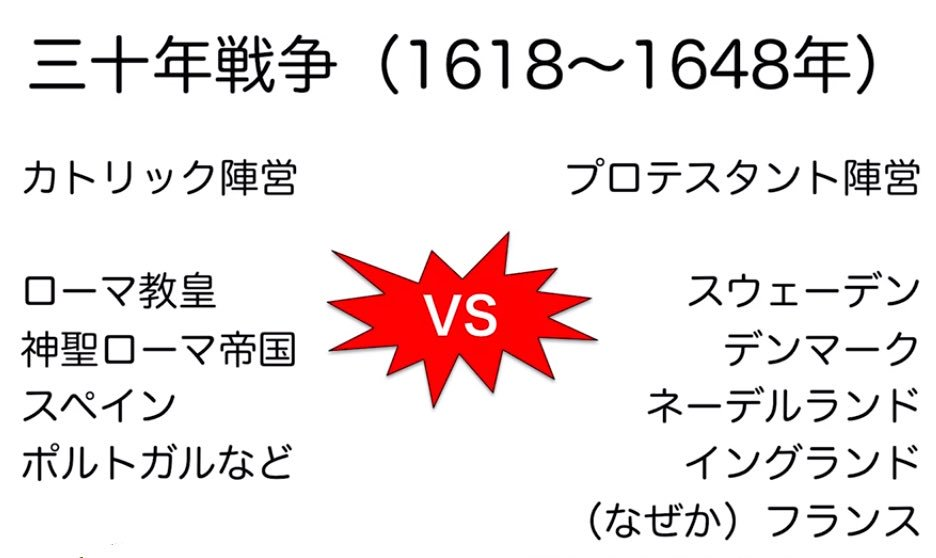 """TOKYO VICTORY on Twitter: """"163..."""