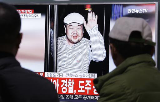 North Korea Leader's Brother Slain at Airport https://t.co/m8LZ1GXxKv https://t.co/J5Iagf76uG