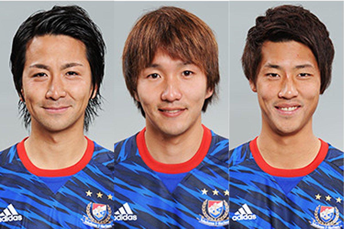 2017シーズンの横浜F・マリノスの選手会長に、中町公祐選手が昨年に引き続き就任することが決定いたし…