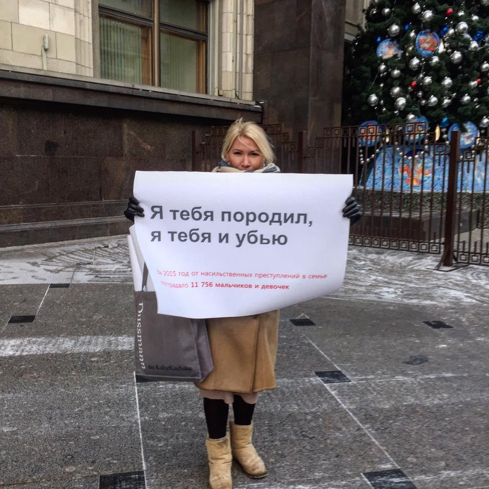 Thumbnail for In Russia, A Slap Is Only The Start: HRW Daily Brief